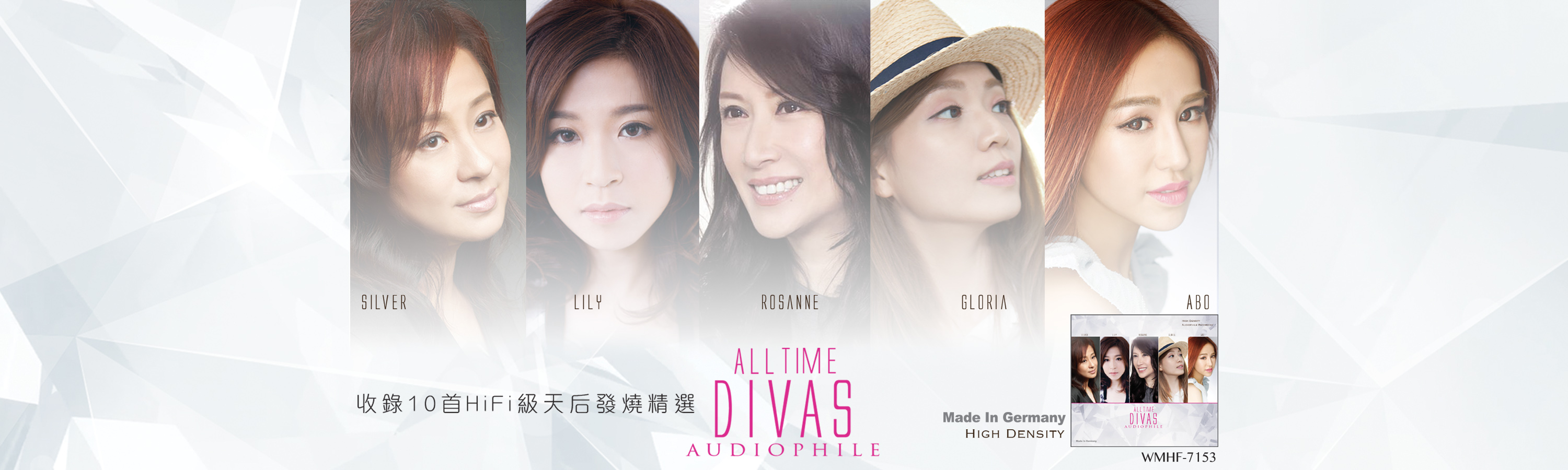 All Time Divas Audiophile